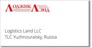 HPMport Kunde LLC Logistic Land, TLC Yuzhnouralsky, Russia